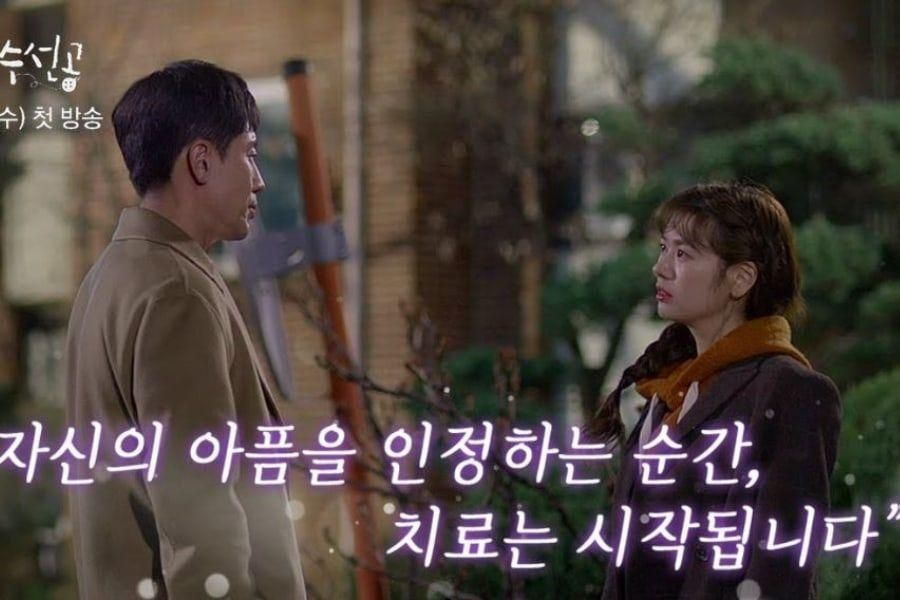 """Watch: Shin Ha Kyun Hopes To Cure Jung So Min's Broken Heart In Warm Teaser For """"Fix You"""""""