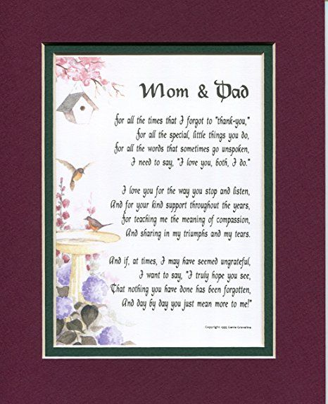 A Present For Mom And Dad Poem 135 A Gift For Parents
