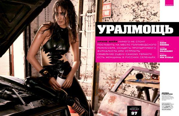 Irina Shayk wearing Rosire cuff on GQ Russia