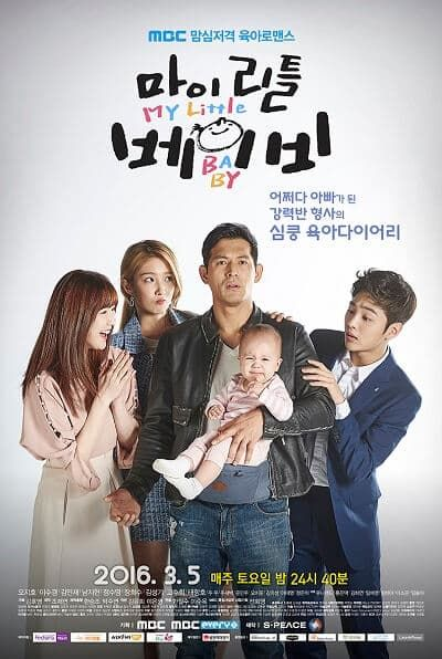 Download Drama Korea My Little Baby Subtitle Indonesia,Download
