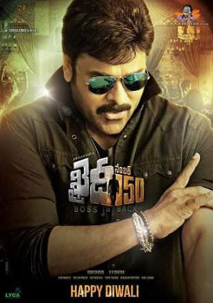 Poster Of Khaidi No 150 2017 Hdrip 720p Dual Audio Hindi Telugu Esub Uncut Malayalam Movies Download Full Movies Download Telugu Movies