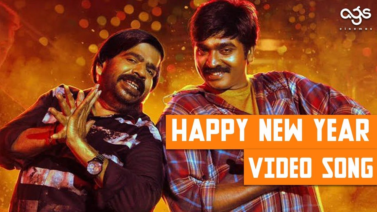 Happy New Year Video Song Kavan Hiphop Tamizha K V