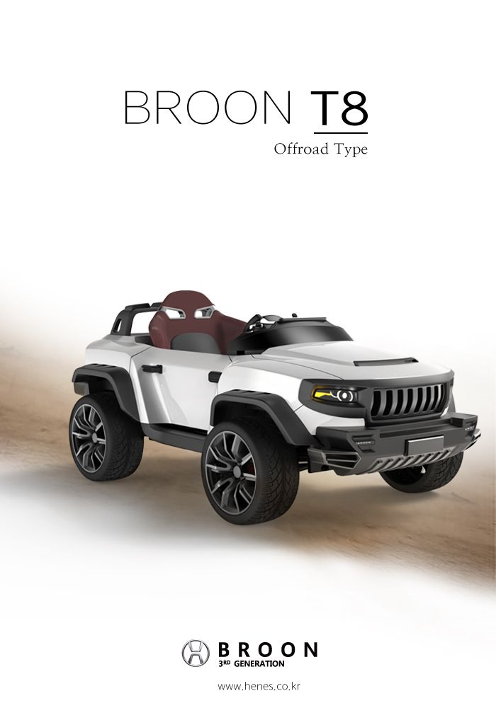 BROON T8 _ kids electric ride on car