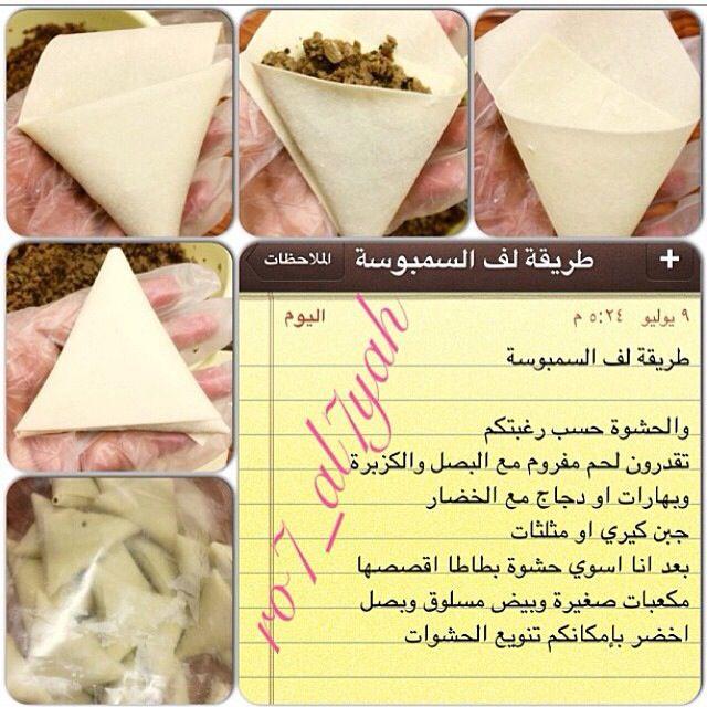 وصفات Cooking Recipes Arabic Food Recipes