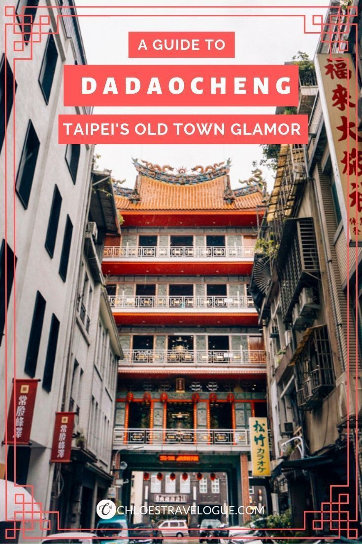 A Guide to Taipei Old Town A Guide to Taipei Old Town - Dadaocheng & Dihua Street: FaChuKong Temple | Meet the Glamor of Old Taipei during its Golden Age with Free Walking Tour |