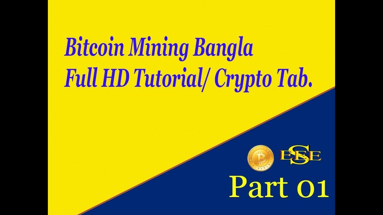 how to earn with bitcoin mining