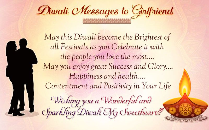 Diwali Messages to Girlfriend Happy Diwali Wishes to my