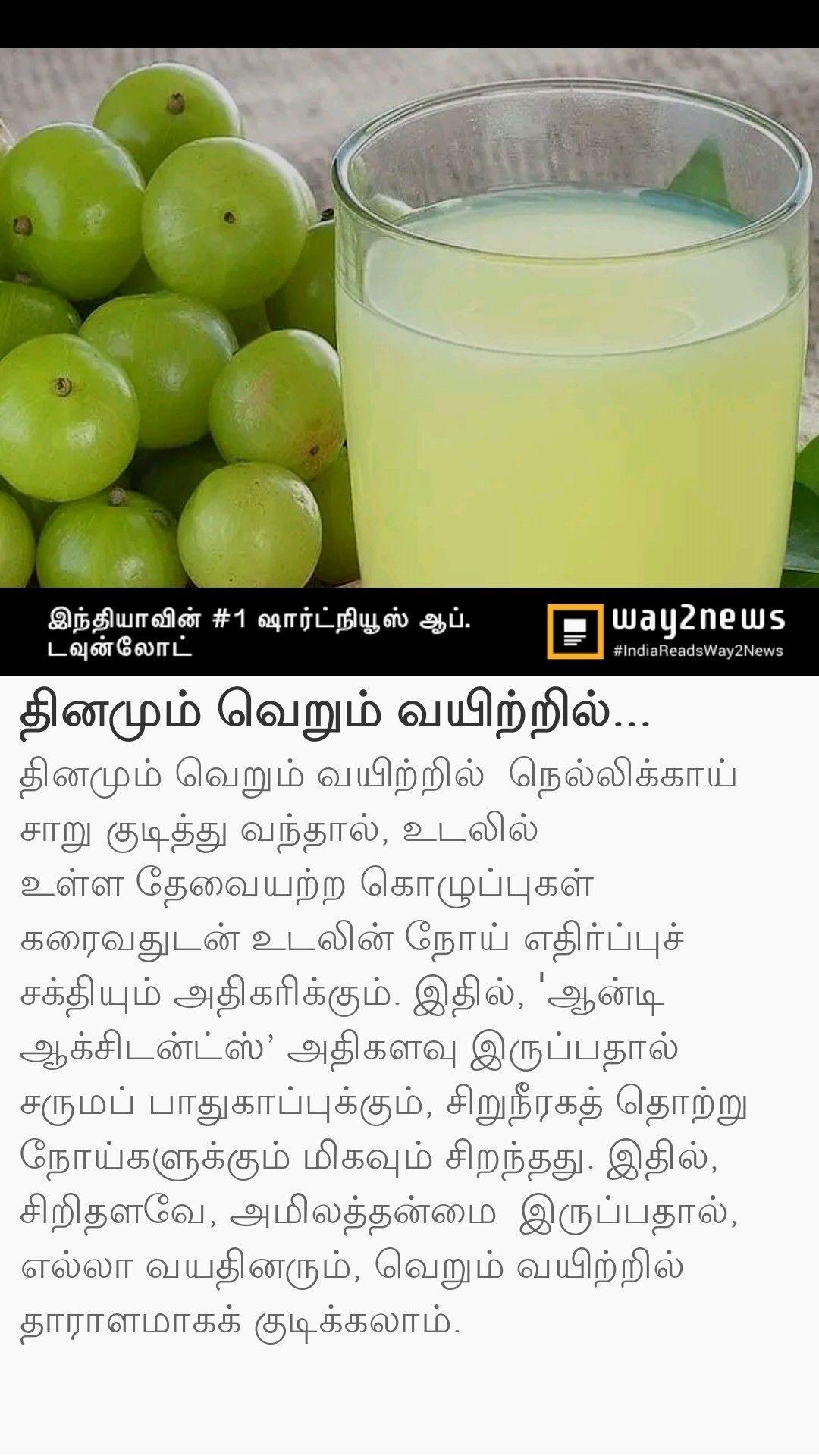 Pin by Sanjana ST on Fruits/பழங்கள் in 2020 Natural
