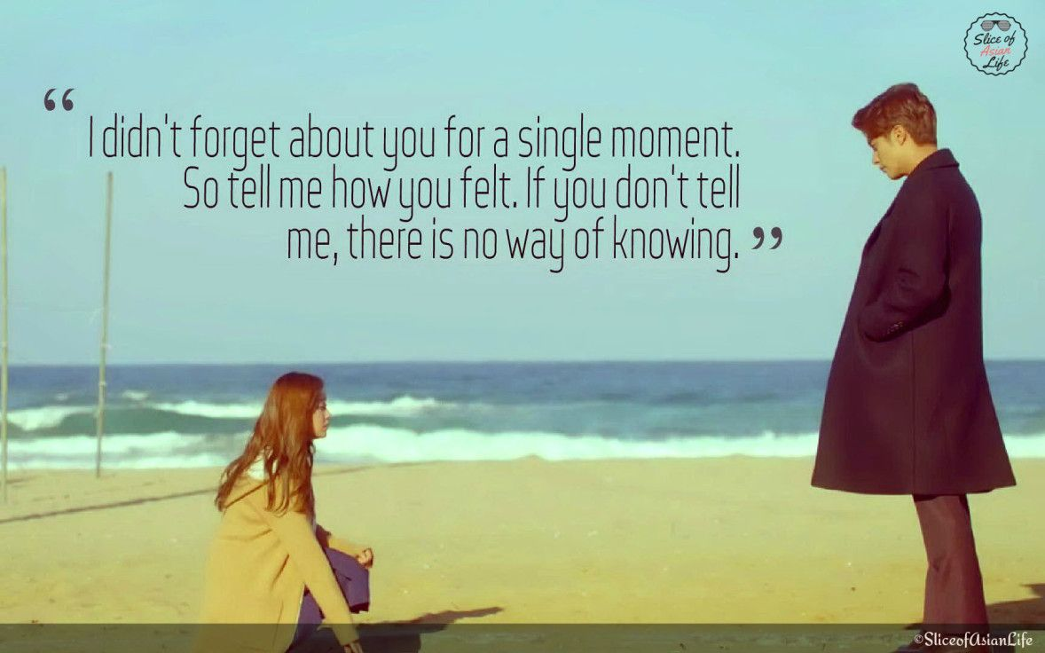 My Secret Romance Quotes Romance Quotes Drama Quotes Kdrama Quotes