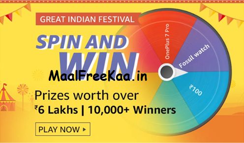 Amazon Spin And Win OnePlus 7 Pro Indian festivals