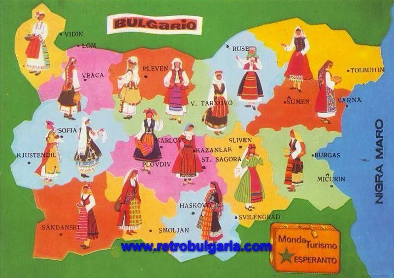 Blgarski Nosii Po Regioni Google Search Pleven Sliven Ruse