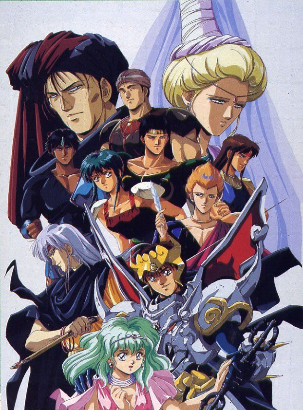 Shurato Animação japonesa, Anime, Super anime