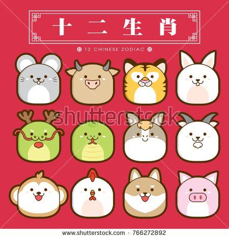 12 chinese zodiac icon set chinese translation 12 chinese zodiac signs rat ox tiger rabbit dr chinese zodiac pig chinese zodiac 12 chinese zodiac signs