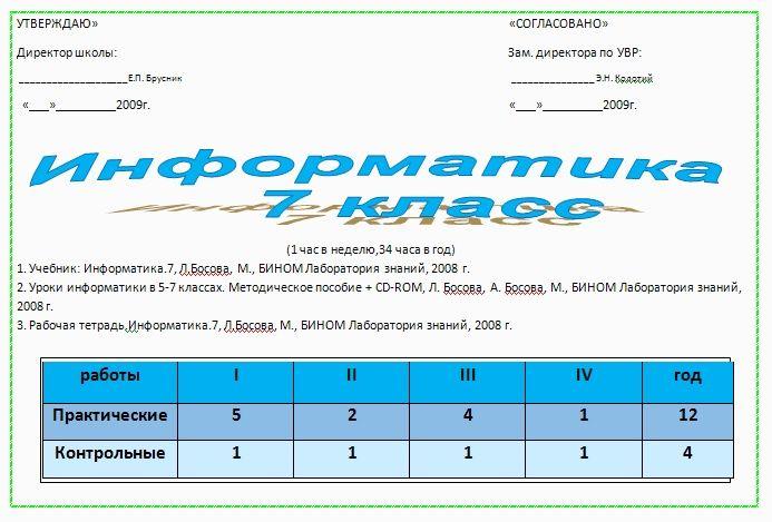 Ключи по задачнику по алгебре 9 класс гиа 2017 семенова ященко