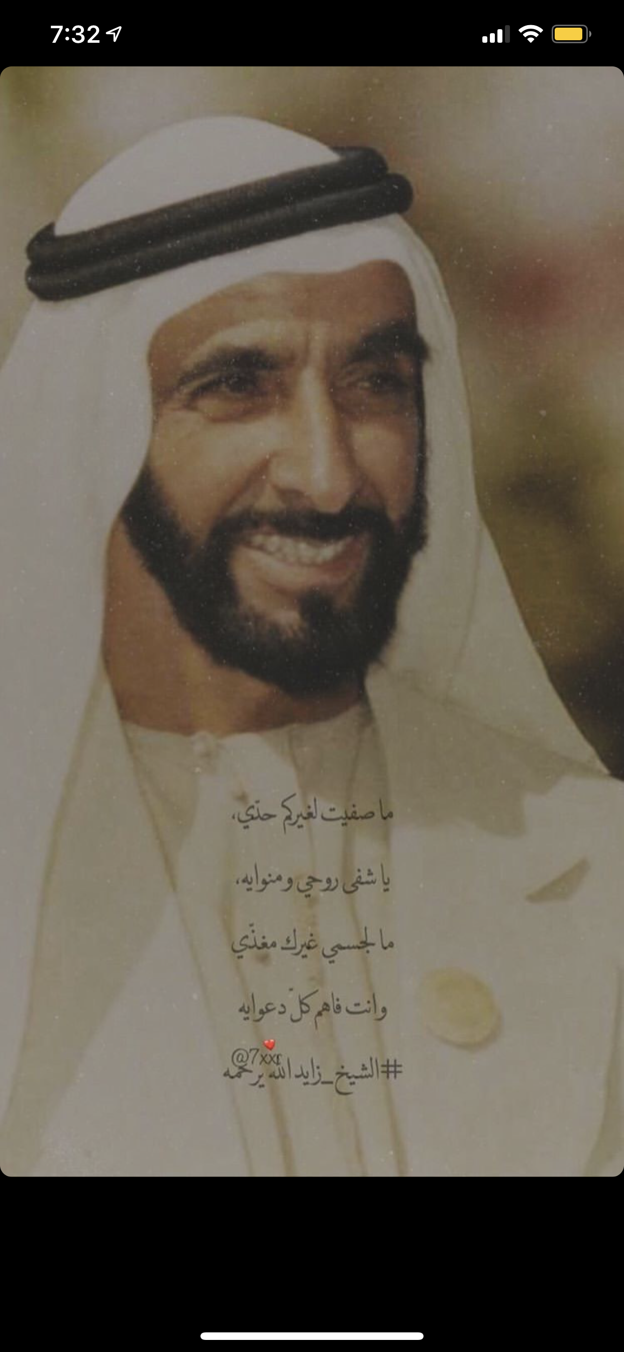 Pin By M Alremeithi On الشيخ زايد In 2021 Royal Family Photo Baseball Cards