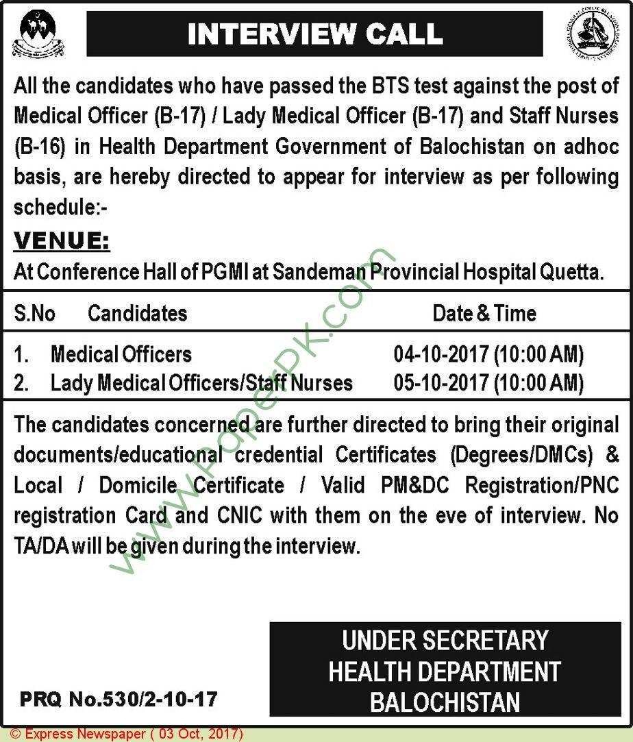 Job Alerts Health department, Jobs in pakistan, Job