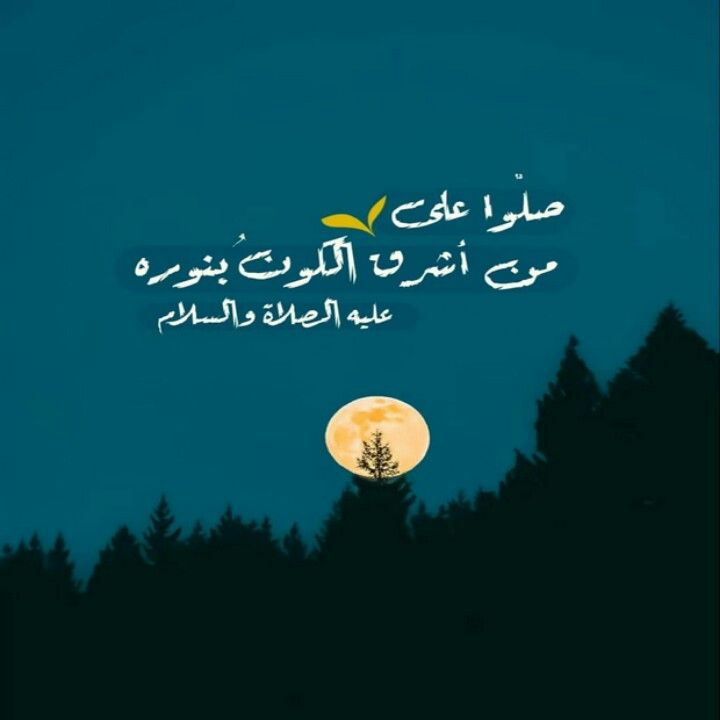 Mohamed Ramadan On Instagram Egyptian Actress Ramadan Grunge Photography