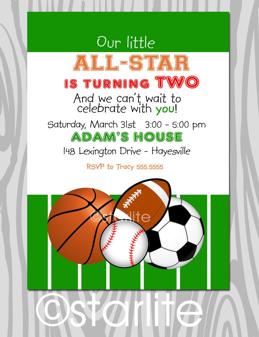 all star birthday party invitation sports theme toddler birthday