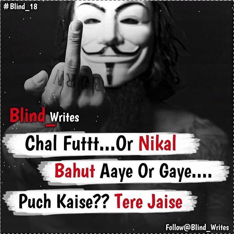 Pin By Suraj Piwal On K T L Write Funny Attitude Quotes Friends Quotes Funny Fun Quotes Funny