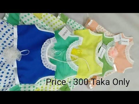 b8f6b85359849 Baby Dress Buy Online   300 Taka Only   Dress Shop Online - YouTube ...