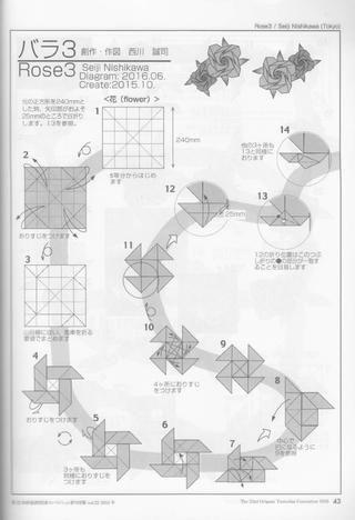 Origami tanteidan convention 22 issuu pdf download paper origami tanteidan convention 22 issuu pdf download paper flower arrangements pinterest origami origami diagrams and origami flowers mightylinksfo