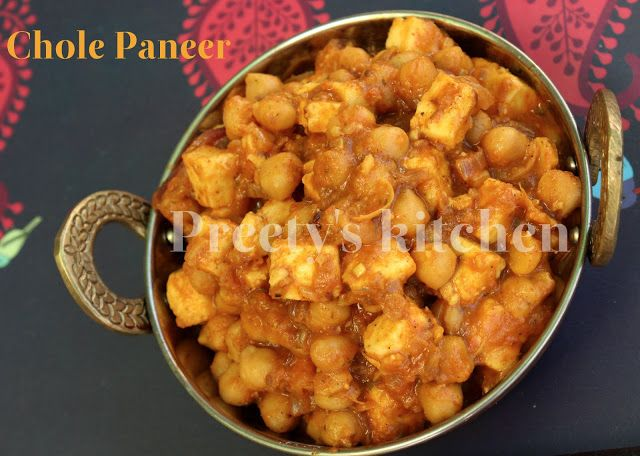 21 Paneer Indian Cottage Cheese Recipe Ideas Cottage Cheese Recipes Paneer Cheese Recipes