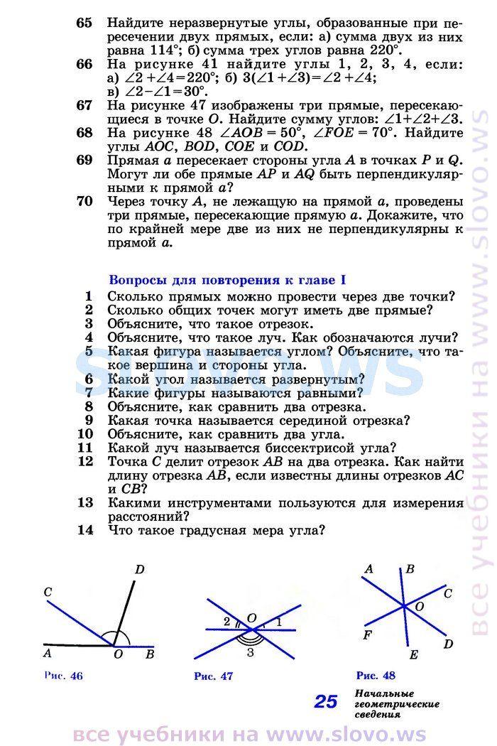 Решебник по математике тетради номер 1 гришина и листова ответ