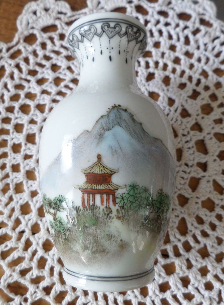 Oriental Asian Vase Chinese Or Japanese With Writing And Markings On