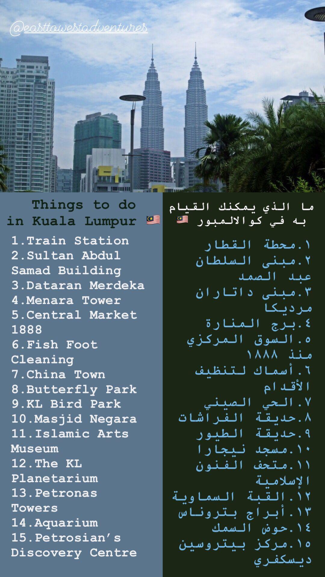 Things To Do In Kuala Lumpur Malaysia Madrid Travel Beautiful Places To Travel Places To Travel