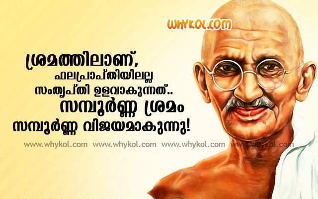 Sam B R Sbrtvm60 On Pinterest Cool Sad Quarters Malayalam