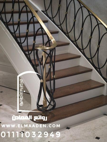 Metal Masterpieces Company Www.elmaaden.com 01111032949 #Hardware doors…