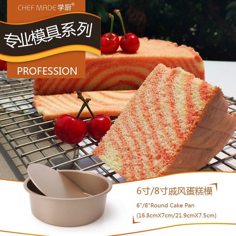 Chef Made 8 Inch Cake Mold Baking Pan Baking Baking Bread Mold