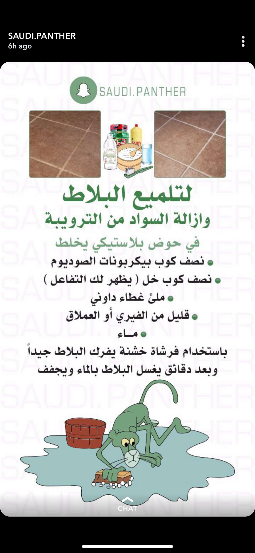Pin By Randa Hassaine On تنظيف وترتيب House Cleaning Checklist Diy Home Cleaning House Cleaning Tips
