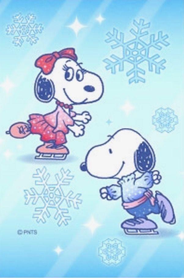 Pin de Kimberly en Snoopy   Pinterest   Charlie brown, Protector de ...