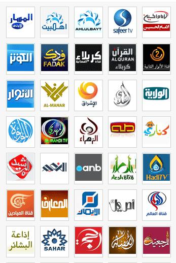 قنوات شيعية بث مباشر على متصفح الانترنت Tv Channels Live Tv Cards