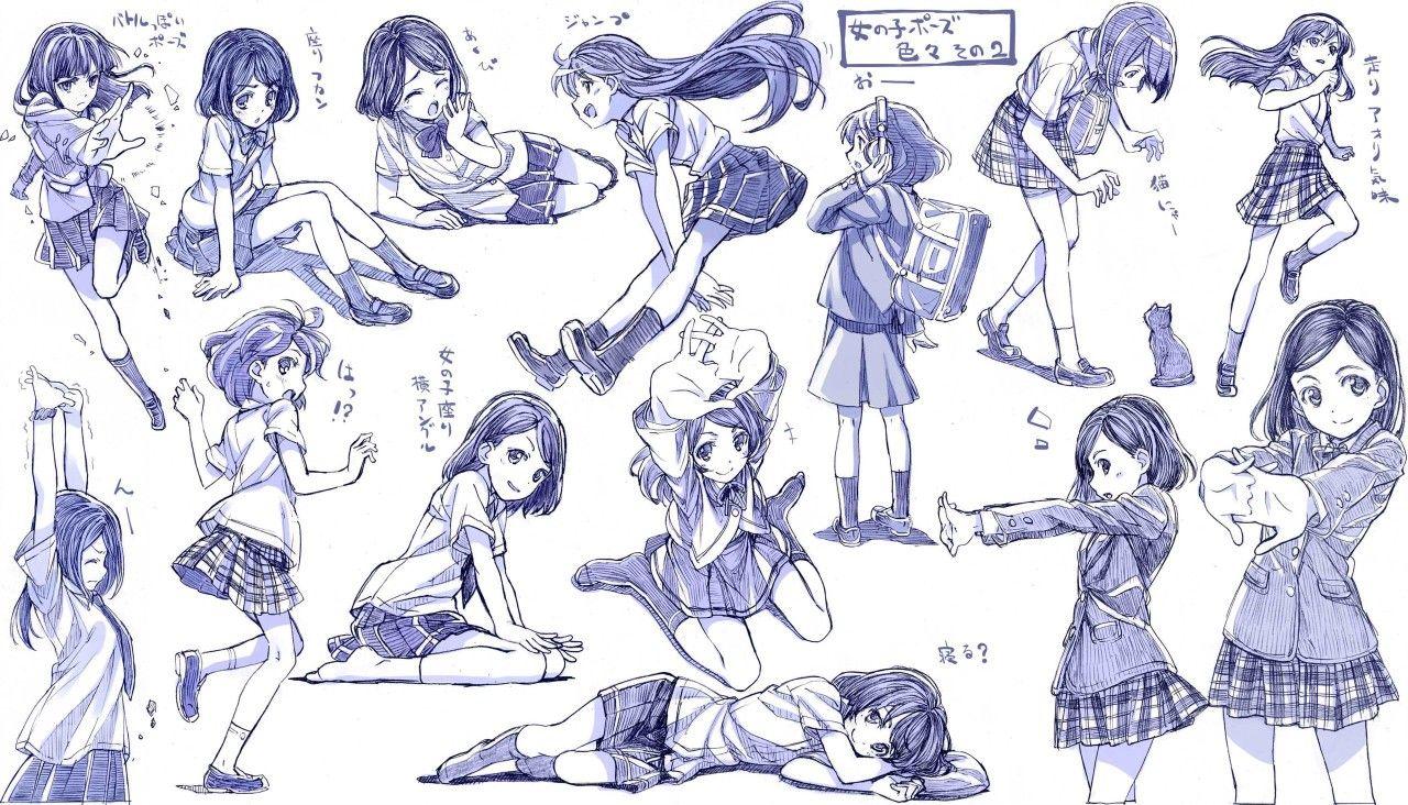 Pin de Anonymous Melancholy en Cute anime girls | Pinterest | Mis ...