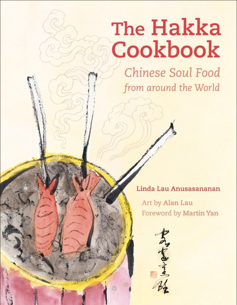 The Hakka Cookbook Chinese Soul Food From Around The World Soul Food Cookbook Favorite Cookbooks