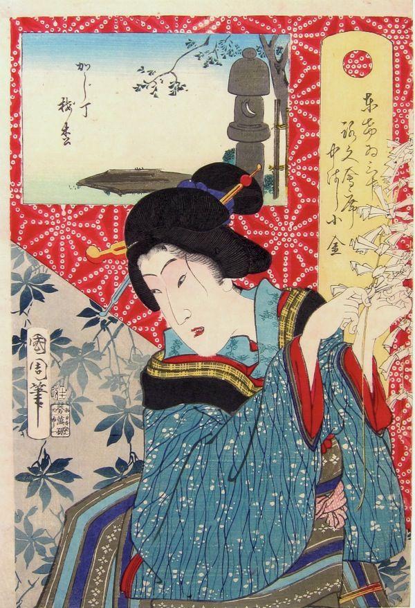 japanese prints   Kunichika, japanese woodblock prints, ukiyo-e art, japanese prints ...