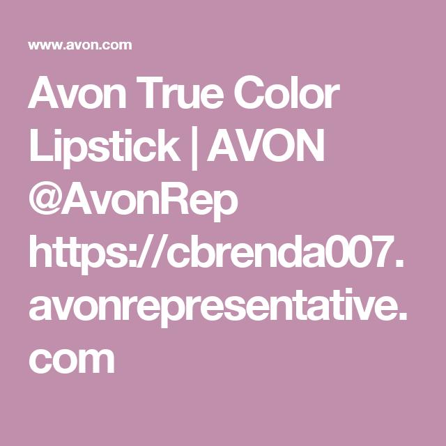 Avon True Color Lipstick | AVON @AvonRep https://cbrenda007.avonrepresentative.com