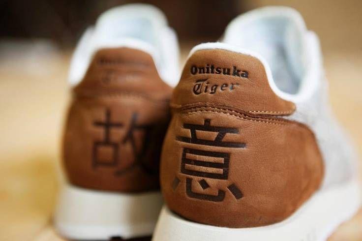 I want! #OnitsukaTigers