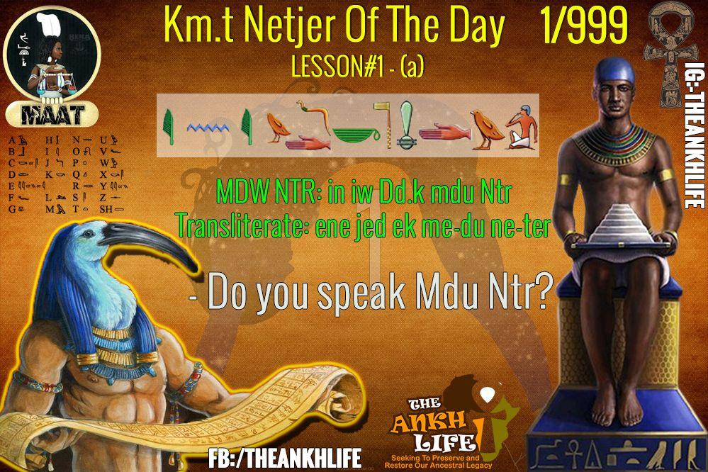 Lesson 1(a) MDW NTR in iw Ddk mdu Ntr Transliterate ene jed ek me - mdu ntr