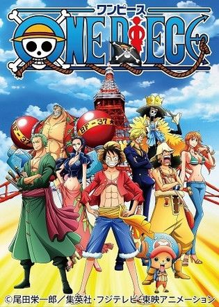 One Piece 896 Vostfr : piece, vostfr, Jewelpet, Tập, Hunter2x, Anitvn.com, Mangas,, Luffy,, Anime