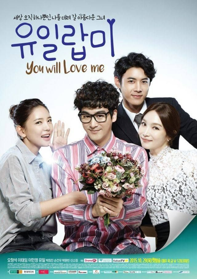 You Will Love Me Subtitle Indonesia