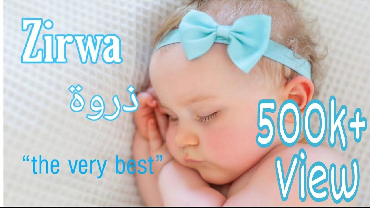 Latest Arabic Modern Islamic Baby Girl Names With Meaning 33 Beautiful Islamic Names In 2020 Girl Names With Meaning Muslim Baby Girl Names Arabic Baby Girl Names