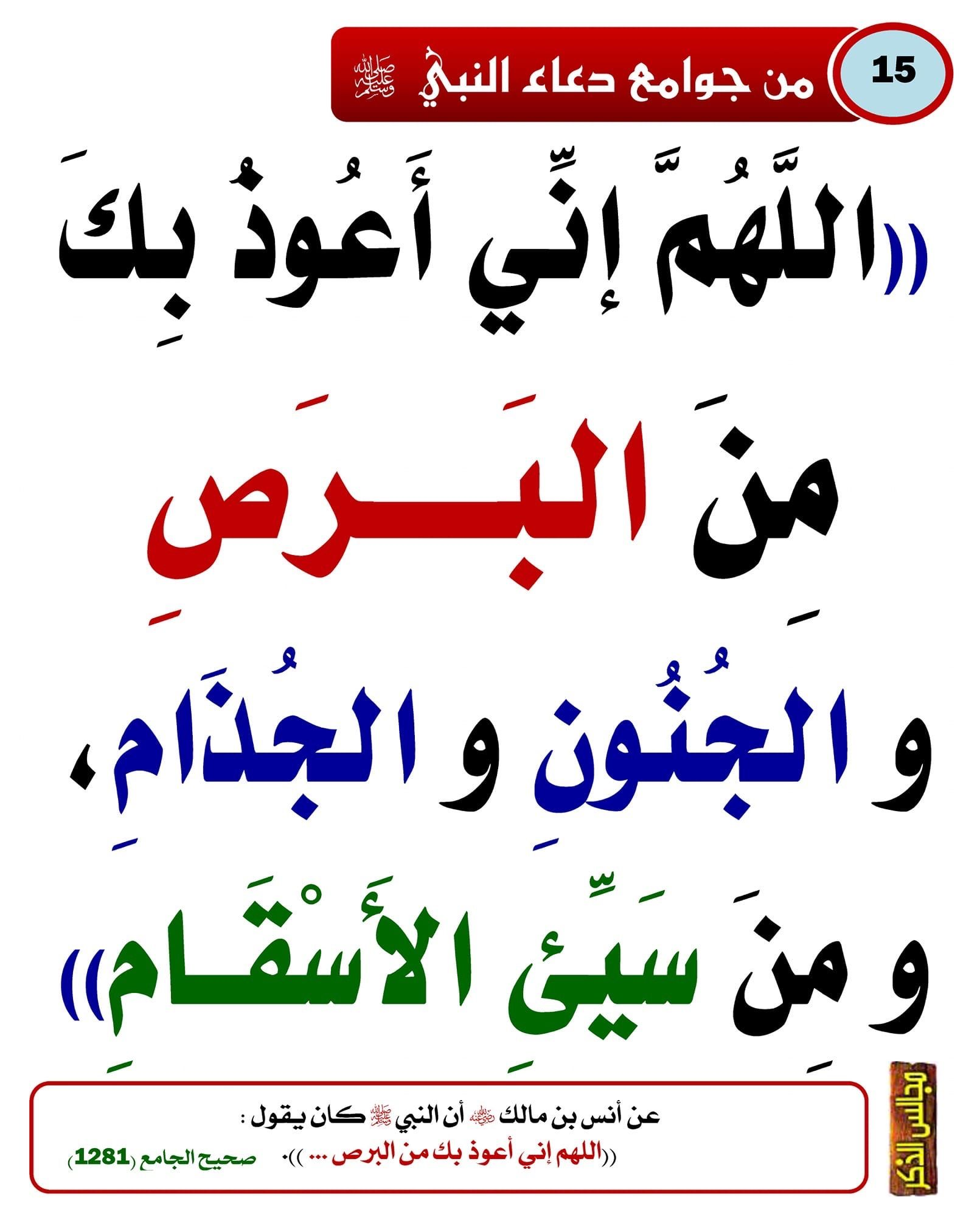 Pin By Sodky 1 On Divers Bd منوعات فقهية Quran Quotes Islamic Quotes Quotes