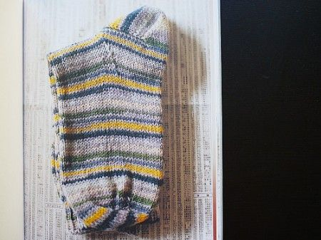 b6a1a7b7a06d four needle socks Simple Knitting by Erika Knight