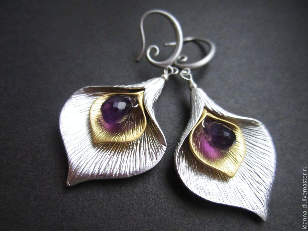 """Купить Серьги """" Соблазн"""" - тёмно-фиолетовый, серьги с камнями, листья, серьги листья"""