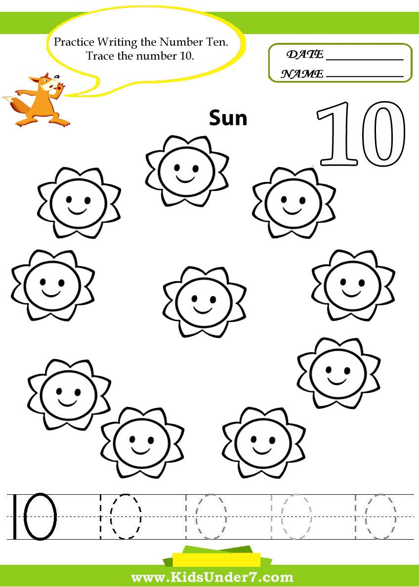 Kids Under 7 Number Tracing 110 Worksheet. Part 1