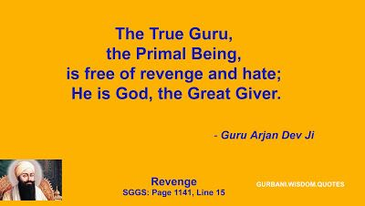 Quote 94 Guru Arjan Dev Ji Revenge With Images Wisdom