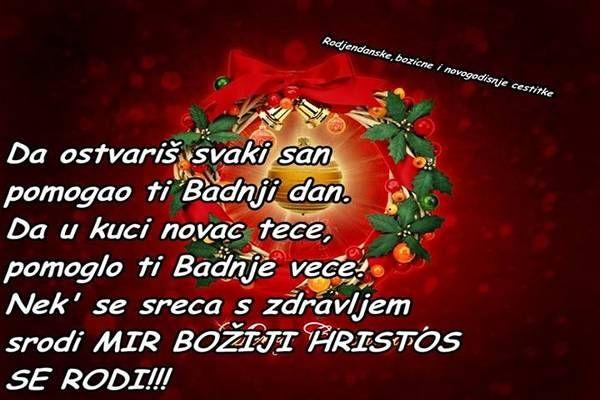 Frohe Weihnachten Serbisch.2014 Pravoslavni Bozic Najlepse Bozicne Slike Zitate Und